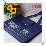 promotional-foldable-non-woven-bag-with-dividers-01