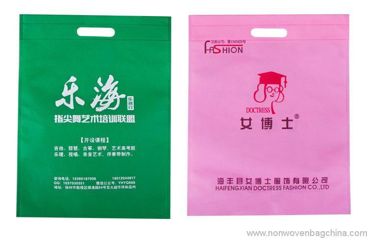 customized-die-cut-handle-non-woven-bag-04